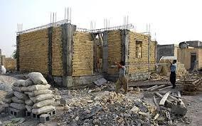 نوسازی مسکن روستایی