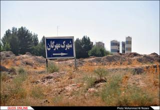 شهرک مهرگان مشهد