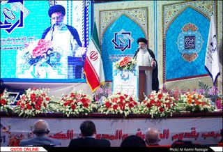 آئین اختتامیه نهمین اجلاس رادیو تلویزیون اسلامی در مشهد/گزارش تصویری