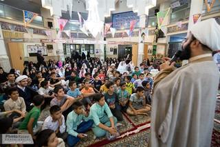 سازمان فرهنگی آستان قدس رضوی