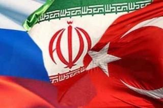 ایران، روسیه و ترکیه
