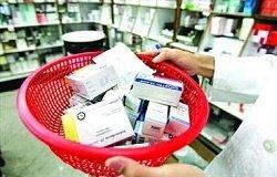 راه اندازی داروخانه هلال احمر