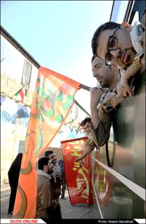 اولین یادواره شهدای اطلاعات خراسان  رضوی،شمالی و جنوبی با مرکزیت قرارگاه منطقه ای ثامن الائمه (نیروی زمینی سپاه)برگزار شد/ گزارش تصویری