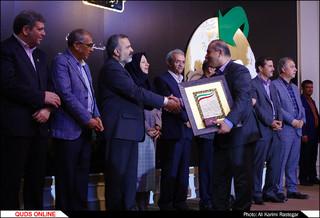 مراسم گرامیداشت روز ملی صنعت و معدن در مشهد