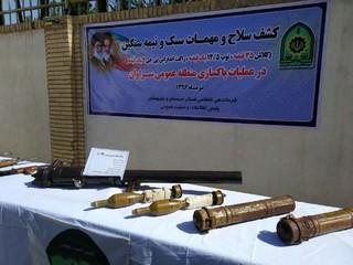 کشف سلاح از گروهک های تروریستی
