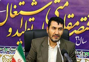 مدیرکل زندانهای استان اصفهان