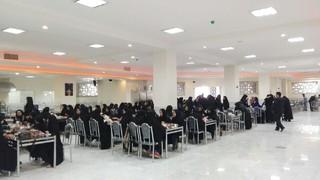میهمانسرای غدیر