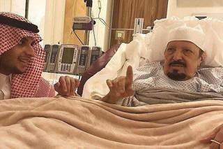 برادر پادشاه عربستان