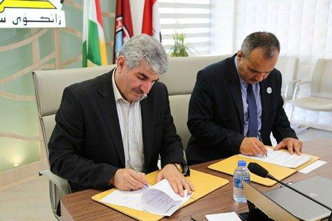 نشست مشترک دانشگاه های ایلام و عراق