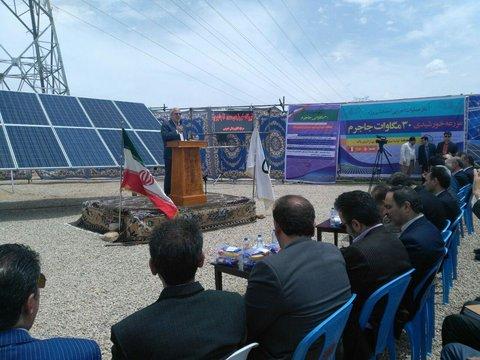 افتتاح نیروگاه خورشیدی