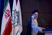 سند عفاف و حجاب از سوی تبلیغات اسلامی تدوین شد