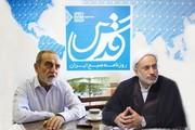 اقتصاد امروز ایران محصول انقلاب اسلامی نیست بلکه ادامه همان اقتصاد سرمایه داری است