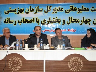 نشست خبری مدیر بهزیستی استان