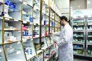 سازمان های بیمه گرتیشه به ریشه داروخانه ها می زنند