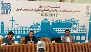 نخستین جشنواره بین المللی فناوری های نوین در اصفهان برگزار می شود