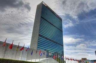 ساختمان سازمان ملل در نیویورک
