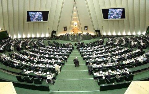 مجلس الشورى الاسلامي