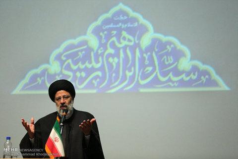حجتالاسلام رئیسی