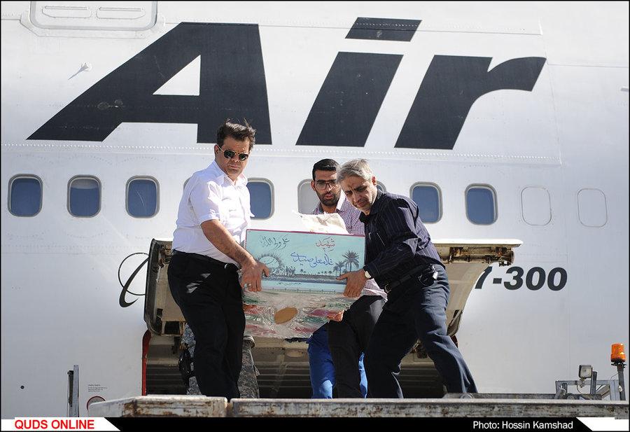 ورود پیکر پنج شهید دفاع مقدس و یک شهید مدافع حرم فرودگاه شهید هاشمی نژادمشهد/گزارش تصویری