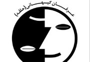 ۱۱نفر از اعضاء و طرفداران شبکه انحرافی «عرفان حلقه» دستگیر شدند