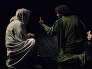 یک نمایش با ۳۰ اجرای متفاوت در تماشاخانه پایتخت
