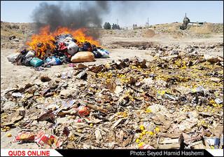 امحاء کالاهای قاچاق درمشهد/تصاویر
