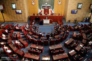 سالروز تاسیس شورای نگهبان قانون اساسی