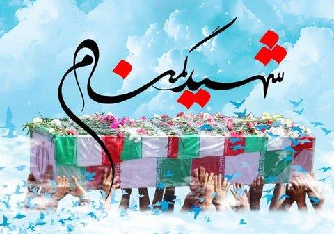 تشییع پیکر شهدای گمنام