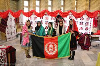 دانشجوی افغانستانی
