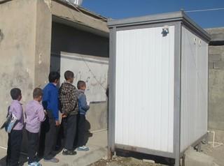 سرویس بهداشتی مدارس