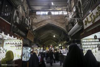 ایمنی بازار، بازار تهران،