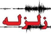 زلزله در لرستان