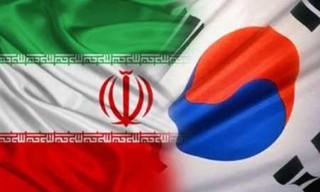 ایران و کره جنوبی