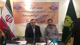نمایندگی آستان قدس در مازندران