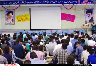 همزمان با آغاز دهه کرامت جلسه توجیهی خادمیاران مدارس امام رضا(ع)