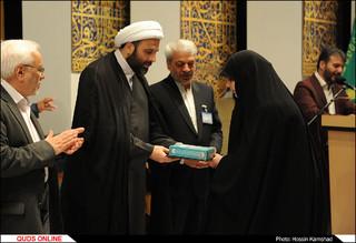 دهمین جشنواره «خورشید ولایت» با تجلیل از برگزیدگان به کار خود پایان داد/گزارش تصویری