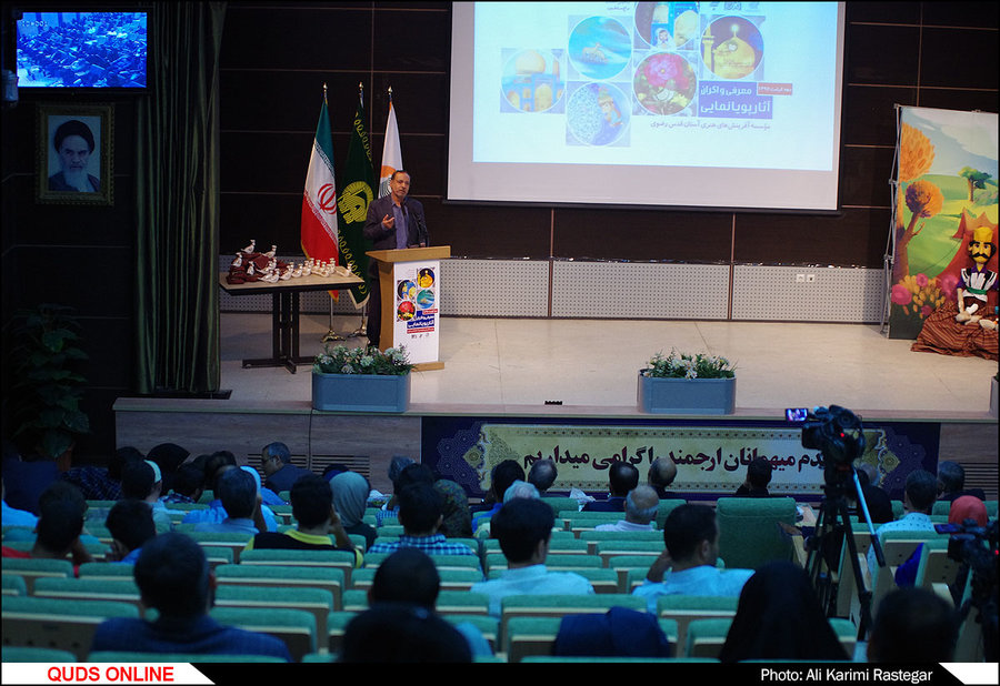 معرفی و اکران آثارپویا نمایی موسس آفرینش های استان قدس رضوی/گزارش تصویری