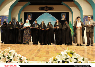 دومین جایزه جهانی بانو گوهرشاد که در سالن همایش قدس حرم مطهر رضوی برگزار شد/ گزارش تصویری