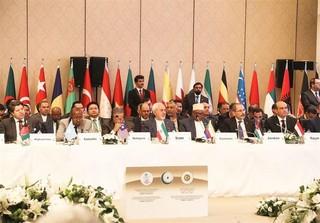 ظریف، سازمان همکاری اسلامی
