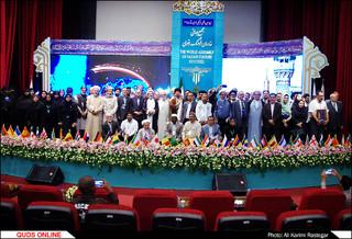 مجمع جهانی خادمان فرهنگ رضوی در مشهد
