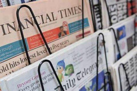 الصحف - کراپشده