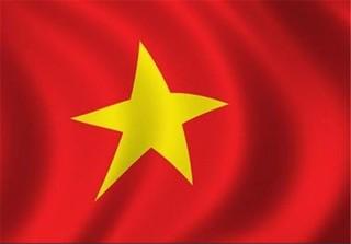 پرچم ویتنام