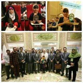 هنرمند خرد سال تربت جام برگزیده جشنواره کتابخوانی رضوی شد