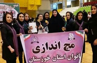 تیم مچ اندازی بانوان خوزستان