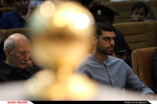مراسم اهدای جوایز مهدی طارمی به موزه آستان قدس رضوی