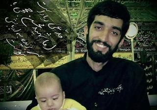 مراسم گرامیداشت شهید مدافع حرم «محسن حججی»