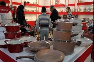 چهارمین نمایشگاه تخصصی لوازم خانه و آشپزخانه مدرن اصفهان