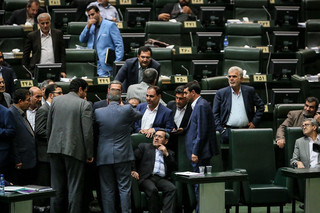 نمایندگان مجلس شورای اسلامی - کراپشده
