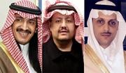 وثائقي (بي بي سي): كيف أختطفت السلطات السعودية ثلاث أمراء معارضين