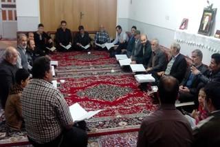 مستند محافل خانگی قرآن